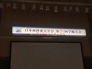5521AD2A-A7D6-439A-A07B-74B7A5AEFD40